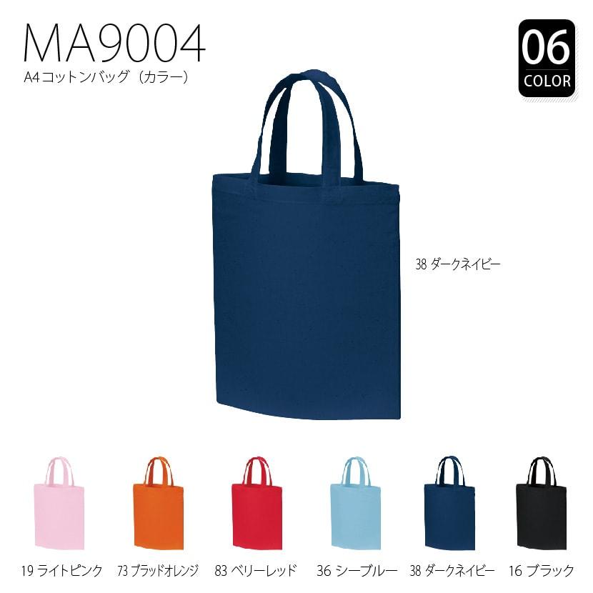 品番 MA9004 A4 コットン バッグ