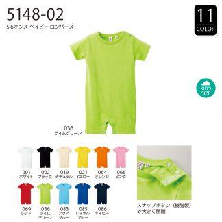 ベビーロンパース ベビーTシャツ オリジナルプリント 激安