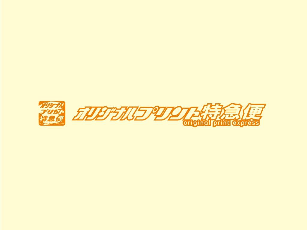 オリジナルプリント特急便 福山 Tシャツプリント